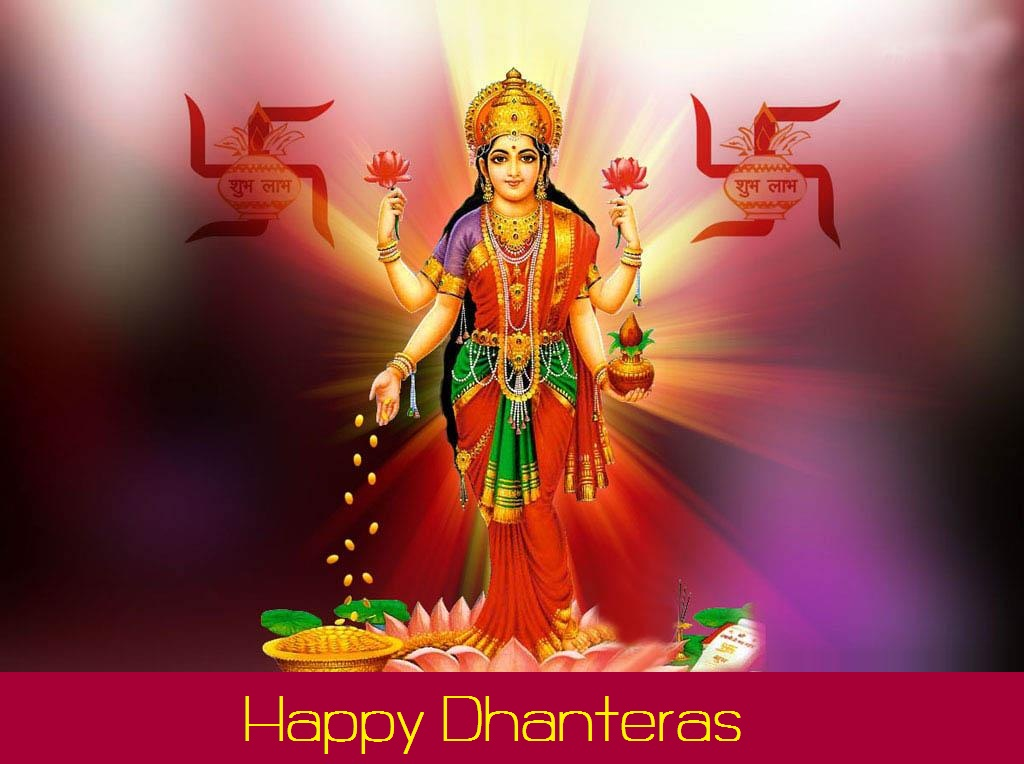 Shubh-Dhanteras-1st-day-of-Diwali-2014