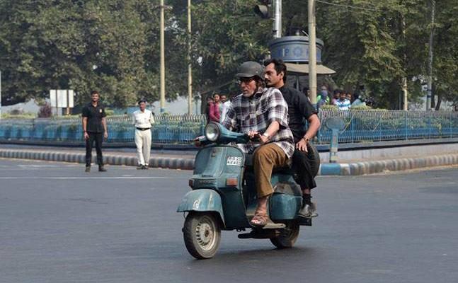 bigb-scooter--647x400