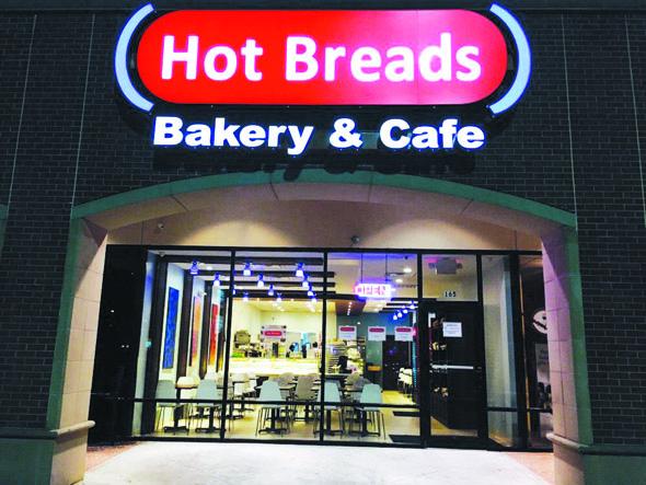 Hot Breads 1
