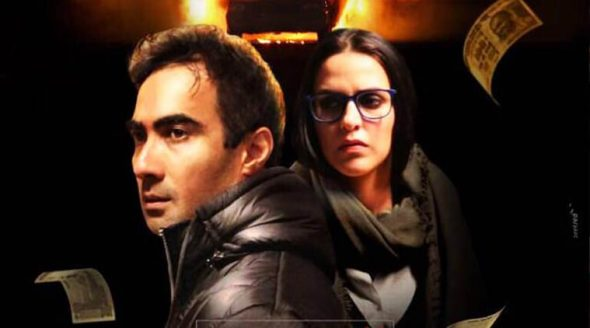 Moh Maya Money movie review: Ranvir Shorey, Neha Dhupia-starrer is shaping up to be a fine thriller, with characters hiding their real selves beneath masks.