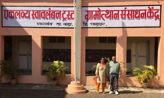 Pankaj and Urmi Desai visiting the Gramothan project