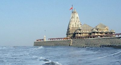 The first temple at Somnath was a wooden structure built as early as 500 AD. Muslim invaders destroyed the temple multiple times. The inset photo shows the dilapidated temple in 1869. The temple shown here was reconstructed in 1951 under the direction of Sardar Vallabhai Patel.