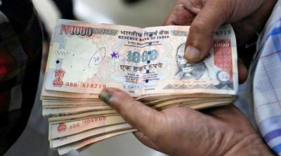 It is not clear when the new note of Rs 1,000 will be officially introduced into the market.