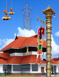 Sri-Guru-in-2
