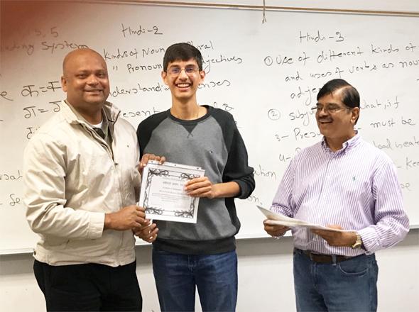 India-House---Hindi-Class-in-1