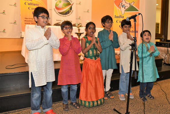 Young kids performed a bhajan in Hindi before the show