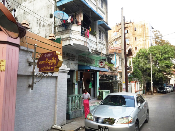 The Jana Mon Ethnic Cuisine restaurant is located just north of the Shwedagon Pagoda area