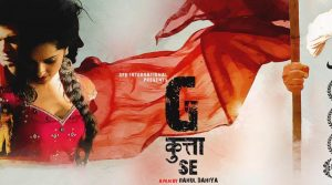 G Kutta Se movie review: G Kutta Se director catches the banter, full of lewd allusions to body parts and heavy sexual innuendo, as well as all the groping and the coupling, without a shred of titillation.