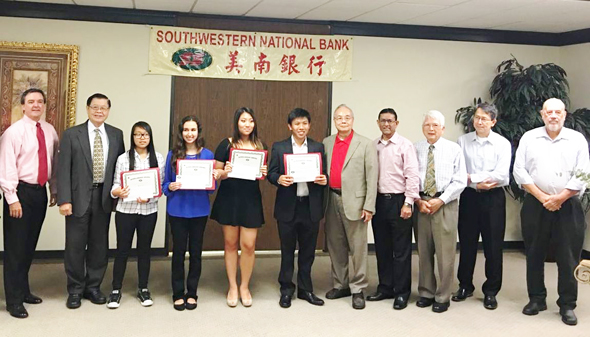 SNB presented its 12th annual $1,000 scholarship awards to each of four students: Kim Dang, Robert Luo, Alexis Palomarez and Becky Xu.