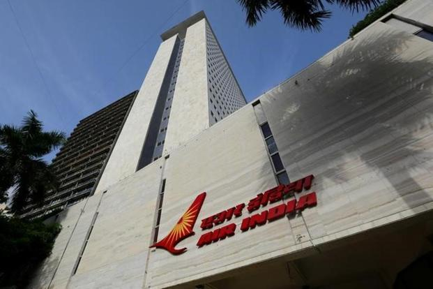 Earlier, a museum was proposed to be set up at the Air India building at Mumbai's Nariman Point. Photo: Reuters
