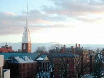 Many Indian-American organisations have alleged that Harvard is biased against Indians (Photo courtesy: harvard.edu)
