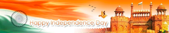 Independence-day-in-1