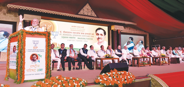 Prime Minister Narendra Modi was the featured speaker at the birth centenary celebrations of Pandit Deendayal Upadhyaya in Kozhikode, Kerala. The PM said that Pandit Deendayal Upadhyaya was appointed as the President of Jana Sangh in Kozhikode and the BJP itself evolved from the Jana Sangh.