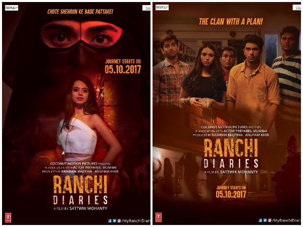 Ranchi-Diaries-Trailer1