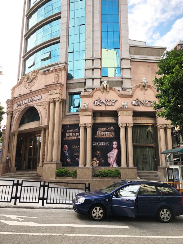 A department store in Guangzhou
