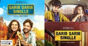 Qarib-Qarib-Singlle-Movie-Poster