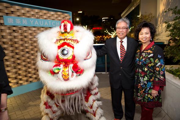 Honorees Gordon and Sylvia Quan