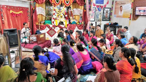 Sri Poornimaji's discourse