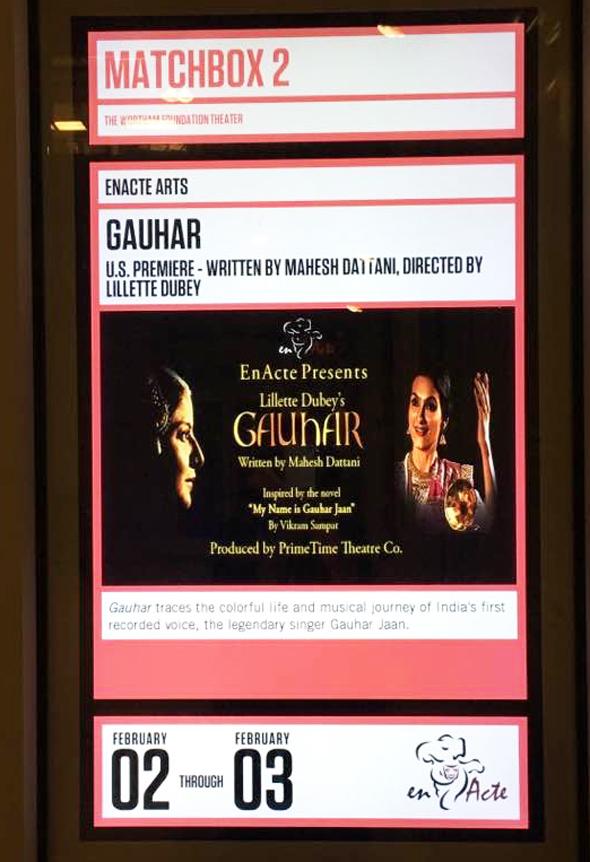 Gauhar-in-2
