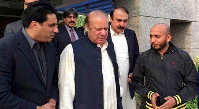Former Pakistan Prime Minister Nawaz Sharif (AP)