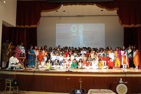 DAVSS Sanskriti School Cultural Song Performance - Maharishi Geet