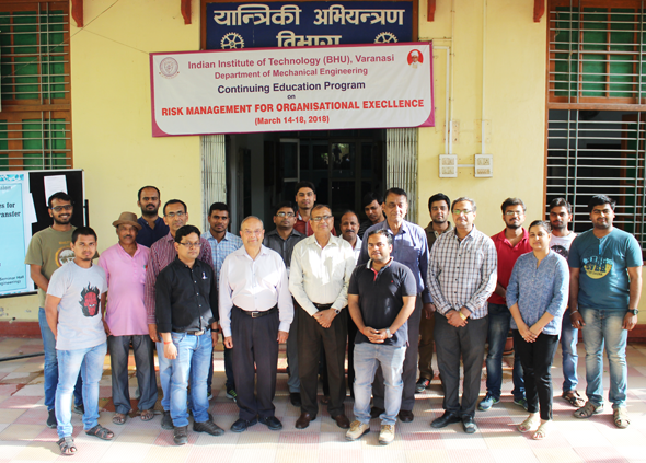 IIT BHU RM Workshop