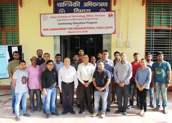 IIT BHU RM Workshop