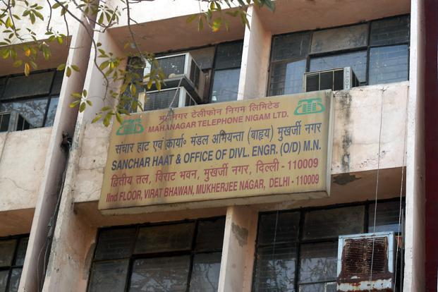 MTNL narrowed its losses to Rs639.01 crore in the quarter ended December 2017, against Rs819.96 crore in the same quarter of 2016. Photo: HT